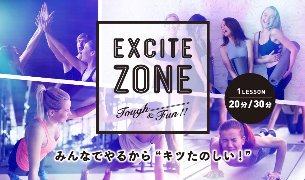 EXCITE ZONE